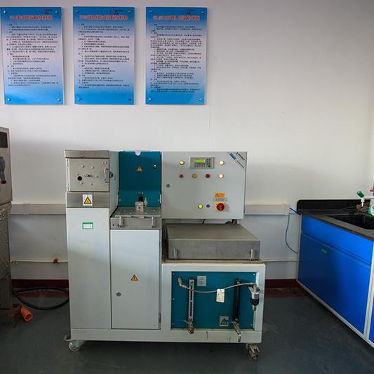 Infratest 瀝青混合料分析儀